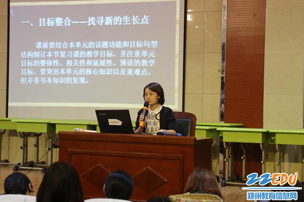http://www.jiaokaotong.cn/zhongxiaoxue/216469.html