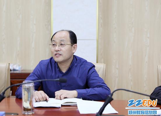 党委副书记、校长孟天义强调学习意义和学习要求