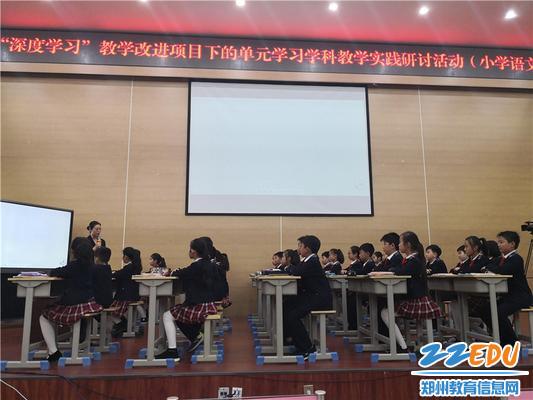 7.1郑州高新区实验小学王竞老师上课