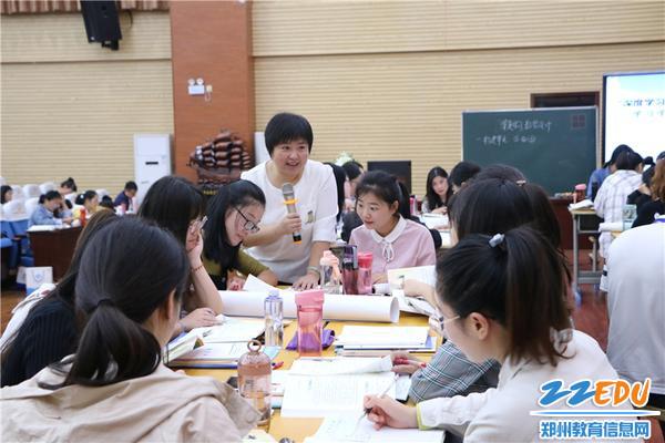 7.2计教授指导教师进行单元教学设计