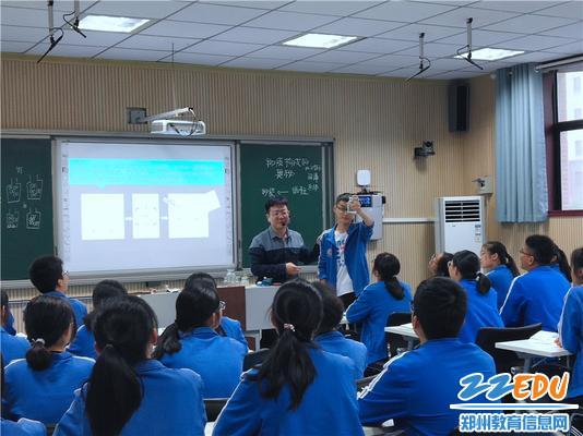 17北京八一学校宋晓萌老师上课