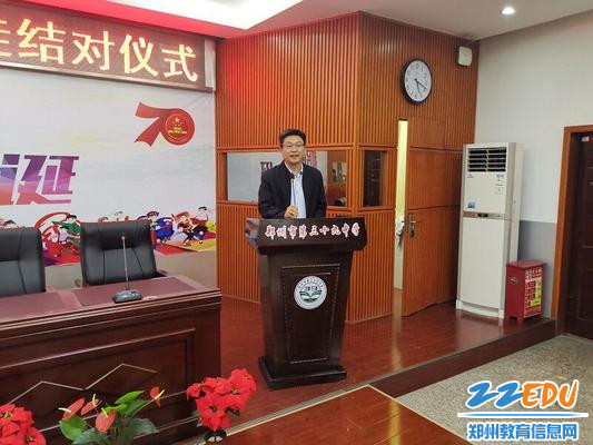 学校教学副校长牛俊涛宣读师徒结对活动方案
