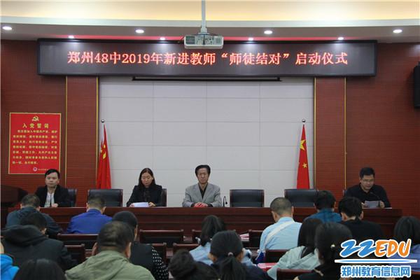 郑州48中师徒结对活动