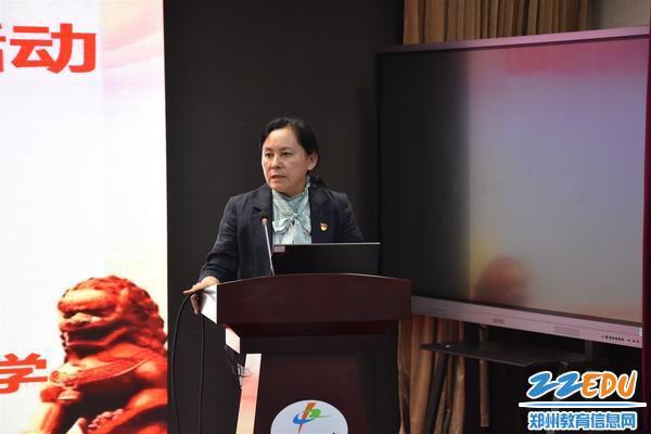 6.党总支书记、校长于红莲总结讲话、对党员提出新要求