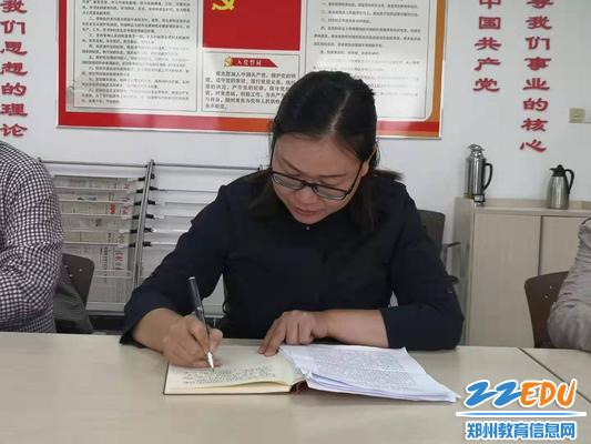 郑州二十六中纪检委员武丽锋交流发言