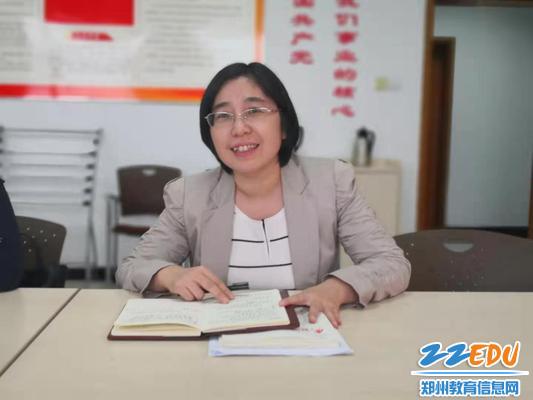 郑州十二中纪委书记杨君交流发言