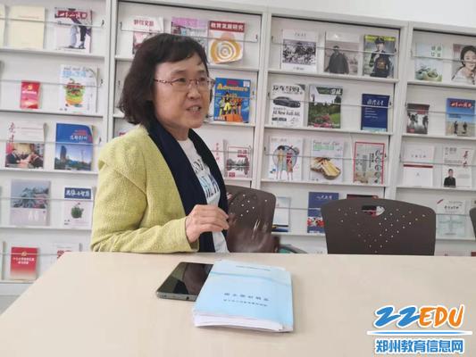 郑州市科技工业学校纪检委员杨继萍交流发言