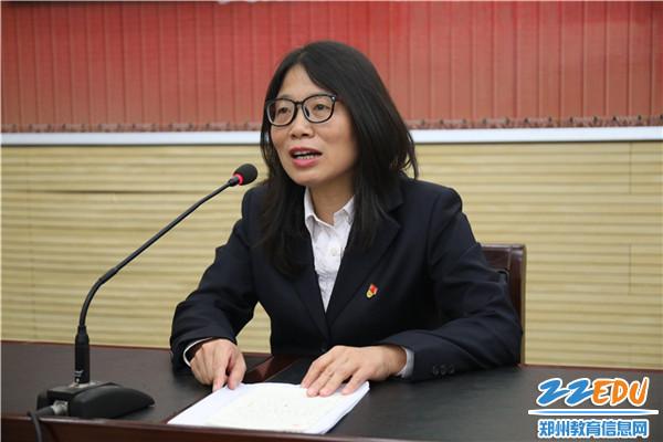 4党委书记杨志娟传达上级文件精神