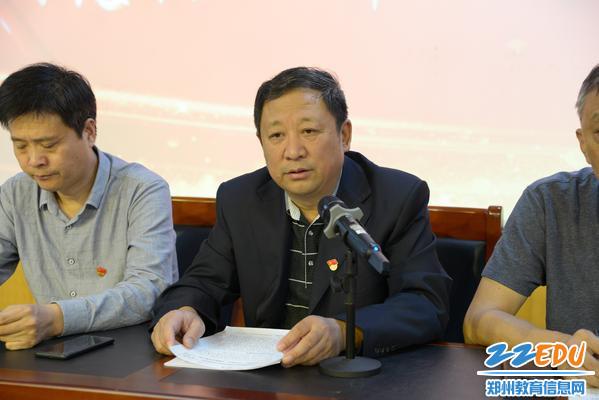 党总支书记张云敬就会议精神提出指导意见