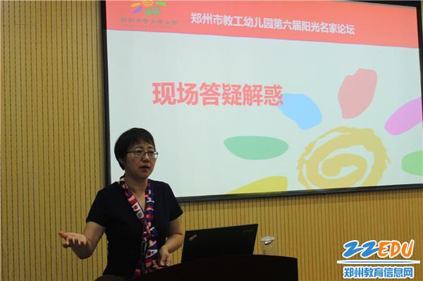 7.1王萍教授现场与老师们答疑解惑