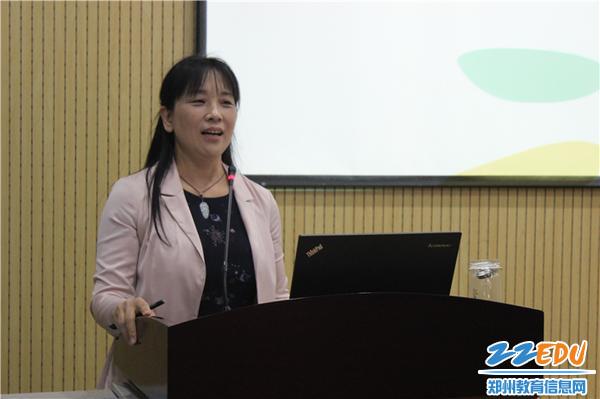 9.1郑州市教工幼儿园党支部书记、园长陈春做总结发言