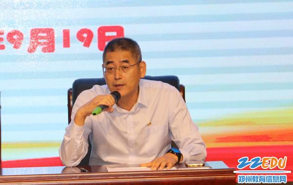 党委副书记孙爱军宣布主题教育活动方案