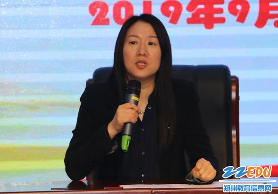 党委书记、校长易峰就此次主题教育进行动员