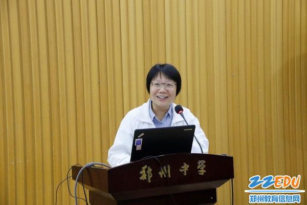 初中部教科室副主任陈云霞发言