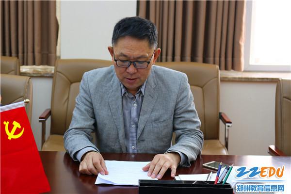 6赵银堂书记带领中层以上干部学习习总书记座谈会讲话