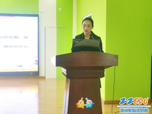 3.惠济区实验幼儿园张春晓主任交流分享《用专业的心,让观察更有温度》_调整大小