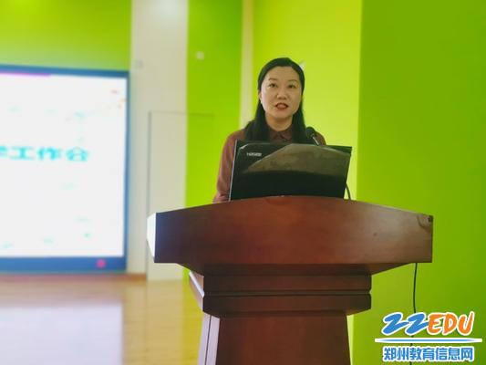 8.惠济区教体局副局长崔永丽讲话_调整大小