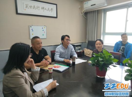 郑州57中副校长王长喜对研讨会发表指导性讲话