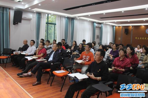 学校领班子和全体党员参加会议