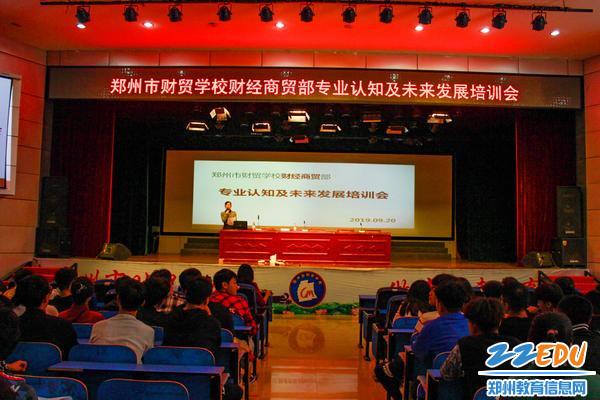 图1 贺清华老师主持本次的培训活动