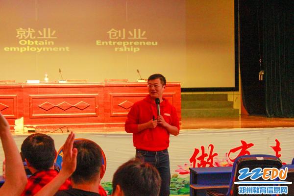 图2 风趣幽默的赵老师让更个会场气氛热烈、热情高涨