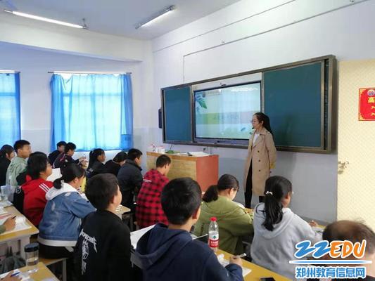 1数学学科杨欣老师作课《函数的奇偶性》