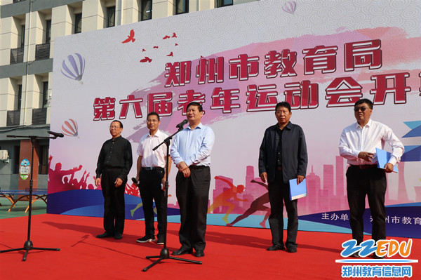 4教育局局长王中立宣布老年运动会开幕_副本