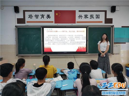 老师给孩子们讲红色故事