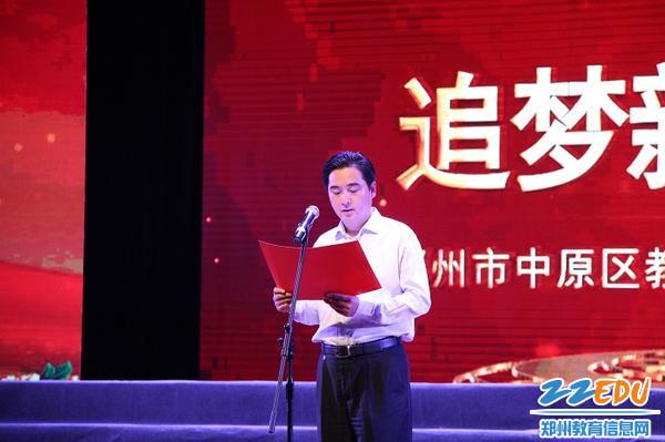 2 中原区委副书记、区委办主任杜建强为本次汇报演出致辞