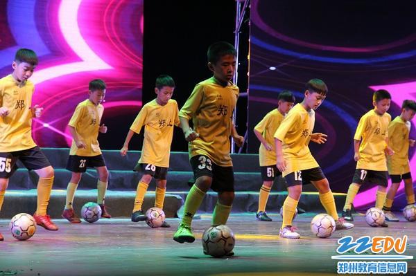 7 综艺组合《品质中原 成就未来》足球操