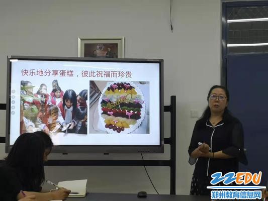 姜秋菊老师分享班主任经验