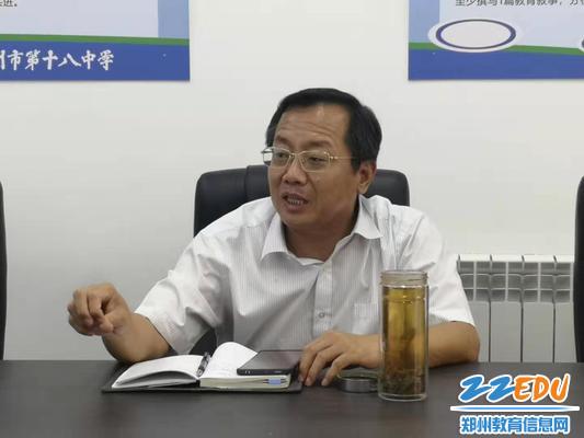 党委书记魏勇讲话