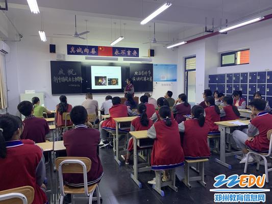 郑州18中举行时政比赛决赛