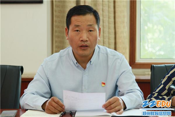 自律新中国70廉政,郑州16中筑华诞庆祝高墙山真漫画图片