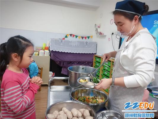 平凡的幸福_每天平凡的工作,享受着最真的幸福——记郑州市实验幼儿园陈
