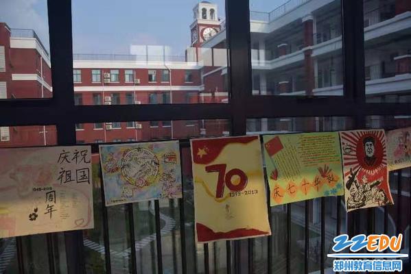 庆祝新中国成立70周年手抄报