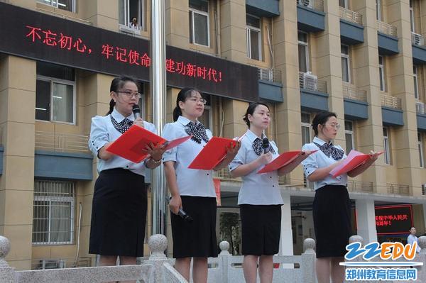 1,郑州市第六十九中学诗歌朗诵