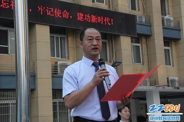 3,郑州市第六十九中学党支部书记、校长贺建伟在国旗下上党课,