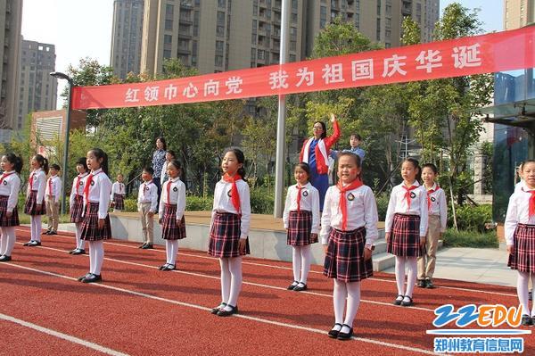 9.郑州市实验小学红色革命音乐剧《红旗颂》