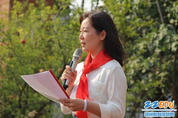 11.郑州市实验小学老师讲述励志红色故事
