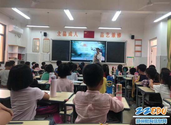 九九重阳节主题班会_调整大小