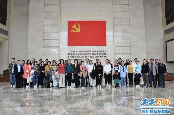 保健站等六家单位在河南省廉政教育馆参观学习