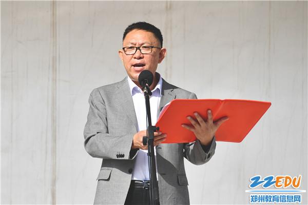 2赵银堂书记发表致辞