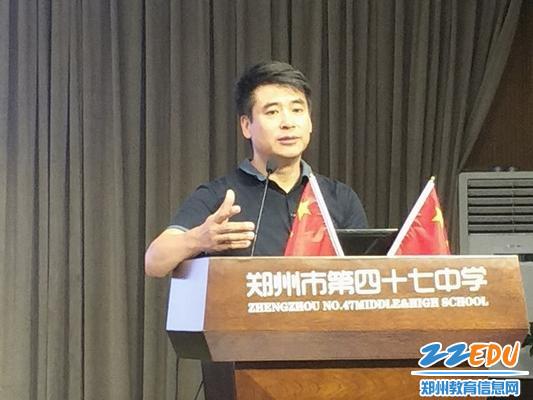 3河南食育科学研究院院长、郑州市营养协会会长冯梓恒作《健康从形开始》主题讲座