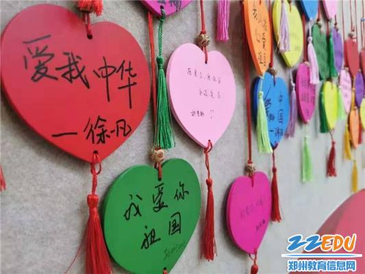 经开区师生庆祝新中国成立70周年 (2)