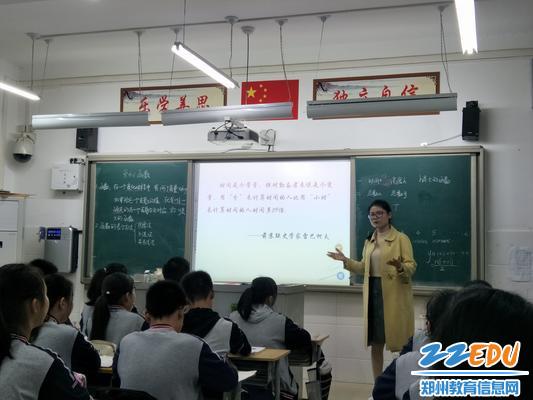 张译云老师的精彩课堂