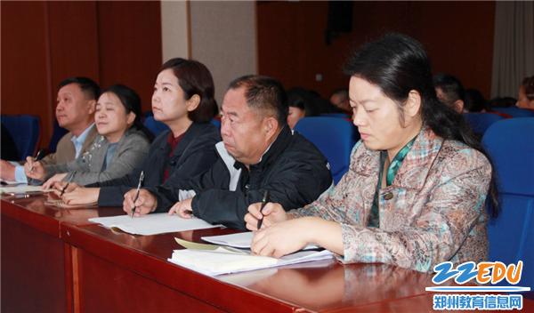 """2 郑州市教育局""""不忘初心、牢记使命""""第六指导组全体成员参加会议"""