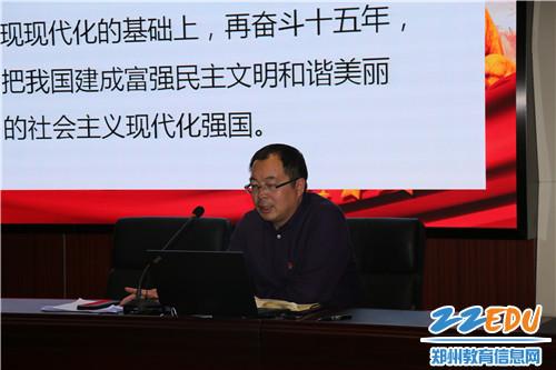 学校党委副书记段红军上党课