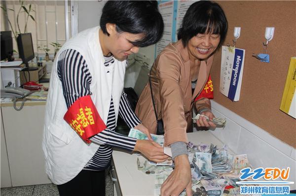 9.1家长代表汇总募捐资金