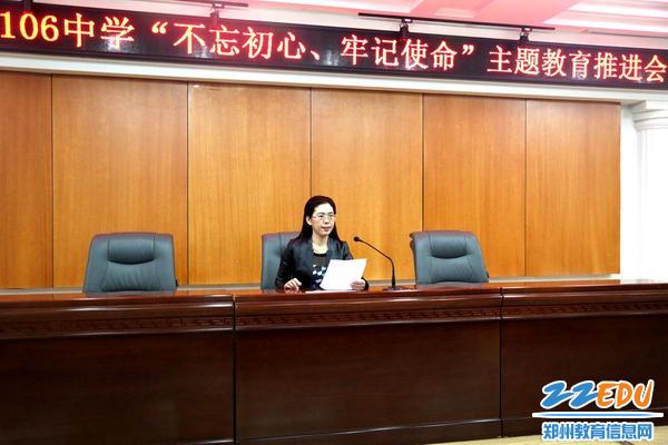 3.106中学党委副书记谭纪萍带领大家认真学习习近平总书记重要讲话